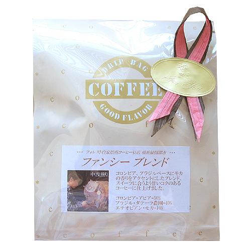 ドリップBAGセット/いろいろな風味のコーヒー