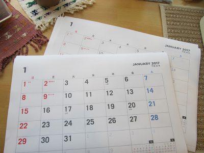 来年のシンプルなカレンダー、簡単に作れるサイト