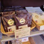 ドリップBAGコーヒー(単品)の在庫状況
