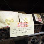 秋の夜長にカフェインレスコーヒー作りました