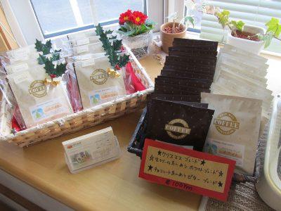 クリスマス★Drip coffee、先行販売