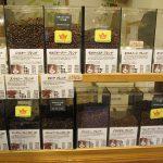 コーヒー豆のプライスカードを変えました