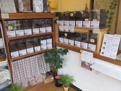 人気コーヒー豆ベスト5(2018/11/14)