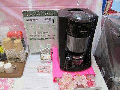 春ブレンドのプレゼント付きコーヒーメーカー