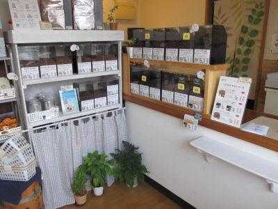 人気コーヒー豆ベスト5(2019/12/9集計)