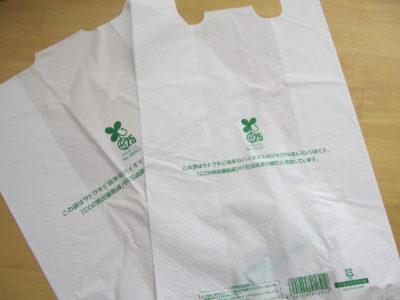 レジ袋、無料配布継続致します