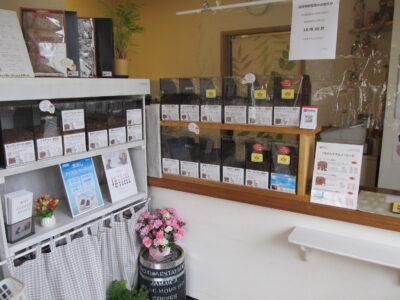 週間人気コーヒー豆ベスト5(2021/2/8集計)