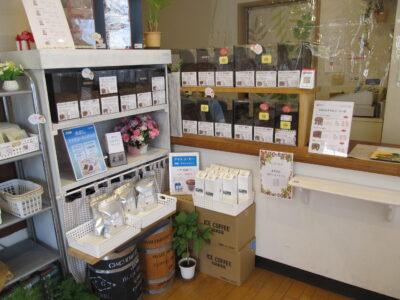 週間人気コーヒー豆ベスト5(2021/6/8)