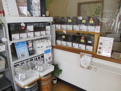 週間人気コーヒー豆ベスト5(2021/7/27)