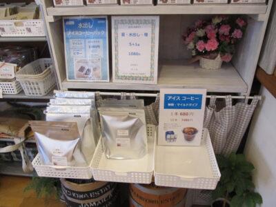 リキッドのアイスコーヒー完売しました
