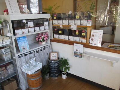 人気コーヒー豆ベスト5(2021/10/1~10/5)