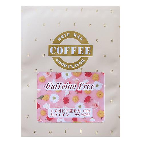 ドリップBAG/カフェインレスコーヒー(モカ)