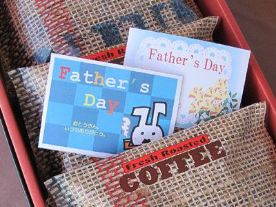 父の日コーヒーギフト(浅煎り)