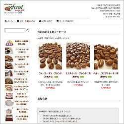 フォレストのコーヒー豆通販