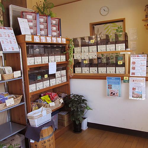 季節のコーヒーやイベント商品、ちょっとお買い得品など